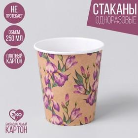 "Glass craftily ""Irises"" single-ply, 250 ml"