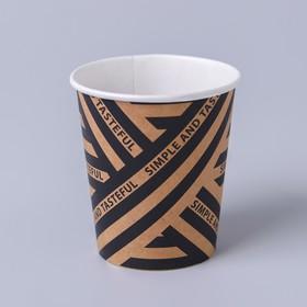 "Glass craftily ""Simple coffee"" single-ply, 250 ml"
