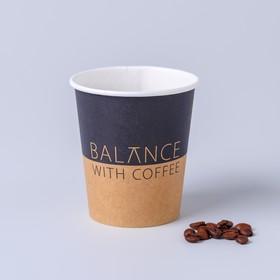"Glass craftily ""Balance"" single-ply, 250 ml"