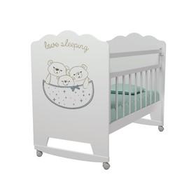 Кровать детская Love Sleeping колесо-качалка (белый) (1200х600)