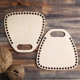 """Набор заготовок для вязания """"Сумочное"""", донышко фанера 3 мм (2 в 1), 19×19 см, d=9мм"""