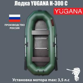 Лодка Муссон Н-300 С слань, цвет олива