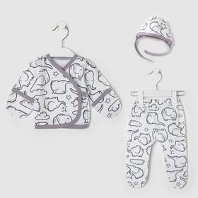 Комплект детский, цвет белый/серые слоны, рост 56