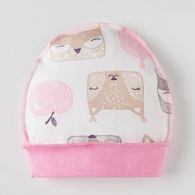 Шапочка детская, цвет белый/розовые лисички, рост 62 см