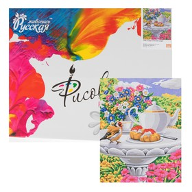 Картина по номерам «Чай в цветочном саду» 40×50 см