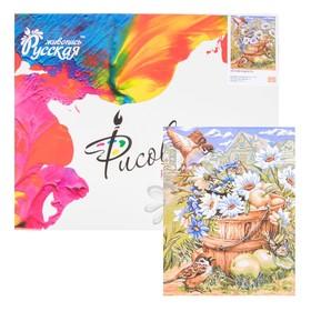Картина по номерам «Летняя радость» 40×50 см