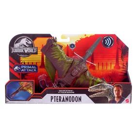 Фигурка «Рычащий динозавр. Боевой удар» МИКС