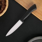 Нож керамический «Тень», лезвие 10,5 см, цвет чёрный