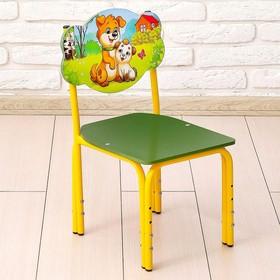 Стул регулируемый Кузя «Мама и малыш», цвет зелёный, жёлтый, ростовая группа 1 - 3