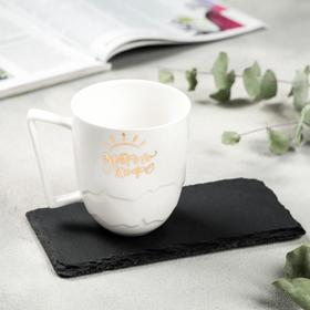 "The set of ""Good coffee"" mug 400 ml, stand"