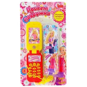 """Телефон """"Привет подружка"""", со сменными панелями, цвета МИКС"""