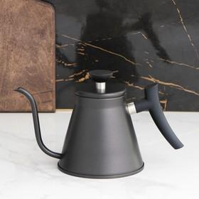 Кофейник с длинным носиком «Пуровер», 1,2 л , чёрный, 304 сталь