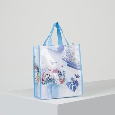 Bag the Bouquet 25*10*29 the division without a zipper, blue