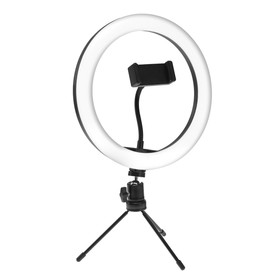 "Светодиодная кольцевая лампа на штативе LuazON SNP097, 10"" (26 см), 20 Вт, штатив 15 см"