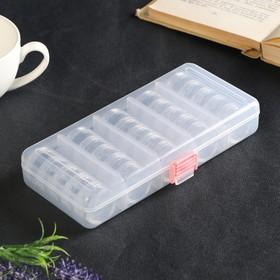 """Шкатулка пластик для мелочей """"Круг"""" прозрачная набор 20в1 3,3х8,5х18,5 см"""