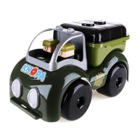 Машинка цистерна «Крепыш на войнушке», 33 см
