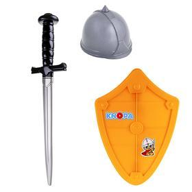 Набор оружия «Вояка» шлем, щит и меч