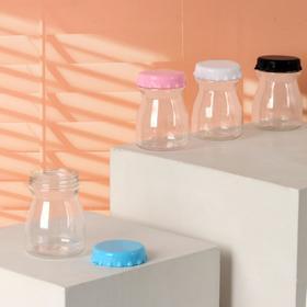 Бутылочка для хранения «Газировка», 60 мл, цвет МИКС