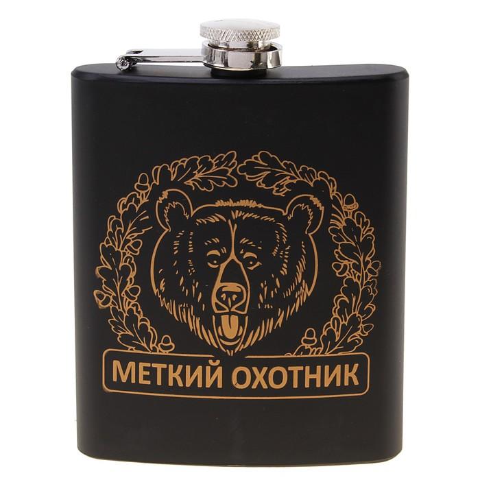 "Фляжка ""Меткий охотник"" 210 мл."