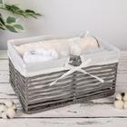 Корзина для хранения плетёная «Грейс», 26×16×14 см, цвет серый