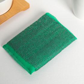 Губка для мытья посуды со стальной стружкой, усиленная, 13×9×1,5 см, цвет МИКС