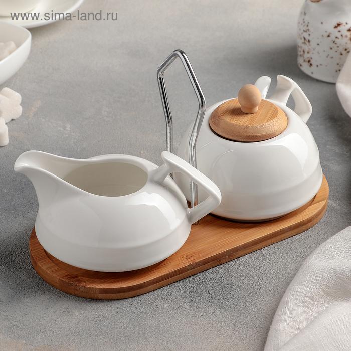 """Набор сервировочный """"Эстет"""" на подставке, 2 предмета: молочник 200 мл, сахарница 250 мл с ложкой"""