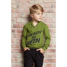 "Джемпер KAFTAN ""Boy"" р.30 (98-104 см), зелёный"