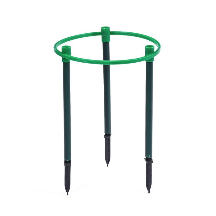 Кустодержатель, d = 30 см, h = 30 см, ножка d = 2 см, пластик МИКС