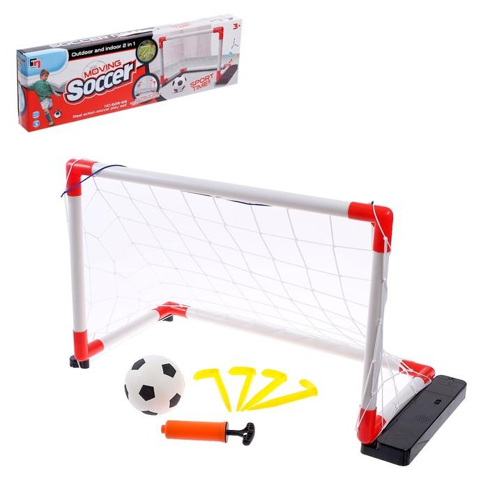 Ворота футбольные «Попробуй попади», двигаются в стороны, 2 скорости, работают от батареек