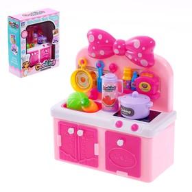 Набор игровой «Кухня» для кукол