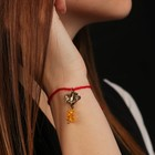 "Charm bracelet ""the Red thread. Taurus"" pendant, amber"