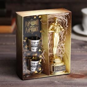 "Gift set ""Real man"" (award, 2 stacks)"