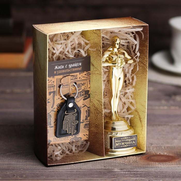 """Подарочный набор """"Настоящему мужчине"""" (награда, брелок) - фото 798457341"""