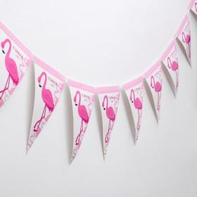 Гирлянда «Фламинго», 10 флажков