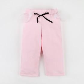 """Штанишки Крошка Я """"Lovely"""", розовый, р.28, рост 86-92 см"""