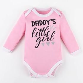 "Боди Крошка Я ""Daddy's girl"", розовый, рост 86-92 см"