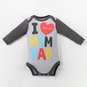"""Боди Крошка Я """"Mom and Dad"""", серый, рост 68-74 см"""
