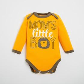 """Боди Крошка Я """"Mum's boy"""", жёлтый, рост 62-68 см"""