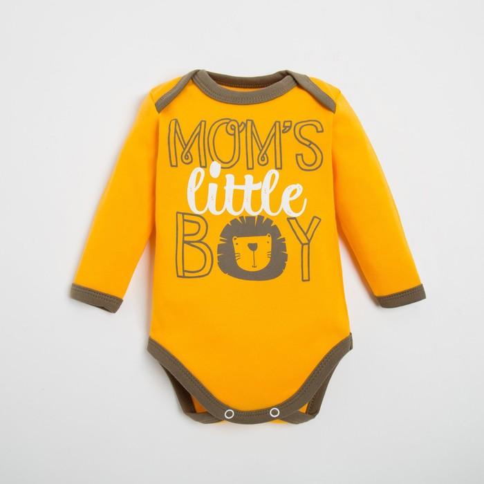 """Боди Крошка Я """"Mom's boy"""", жёлтый, рост 62-68 см"""