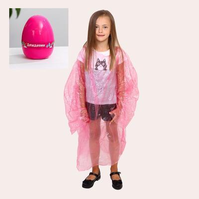 "Raincoat ""For the girls"""