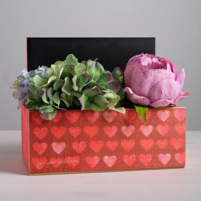 Кашпо с грифельной табличкой «Для тебя с любовью» 24,5 х 14,5 х 20 см - фото 702719