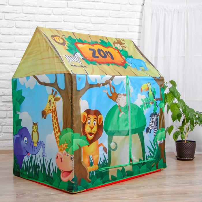 """Детская игровая палатка """"Зоопарк"""" 93х70х103 см"""