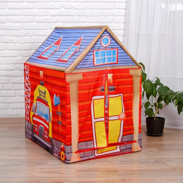 """Детская игровая палатка """"Пожарная база"""" 93х70х103 см"""
