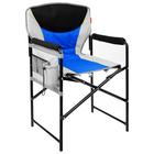 Кресло складное HHС2/В, 49 x 55 x 82 см, синий