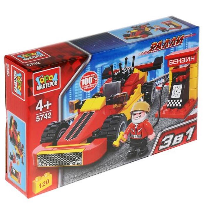 Конструктор «Ралли: спорткар» 3в1, с фигуркой, 120 деталей