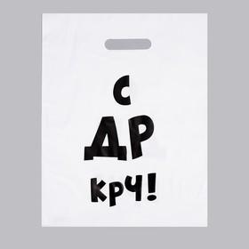 A plastic bag with die-cut handle,