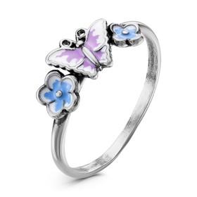 """Кольцо """"Бабочка с цветами"""", посеребрение с оксидированием, 16,5 размер"""