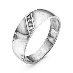 """Кольцо """"Обручальное"""" дорожка, посеребрение с оксидированием, 17,5 размер"""