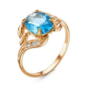 """Кольцо """"Лунное сияние"""" овал, позолота, цвет голубой, 17,5 размер"""