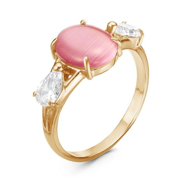 """Кольцо """"Кошачий глаз"""", позолота, цвет бело-розовый, 16,5 размер"""